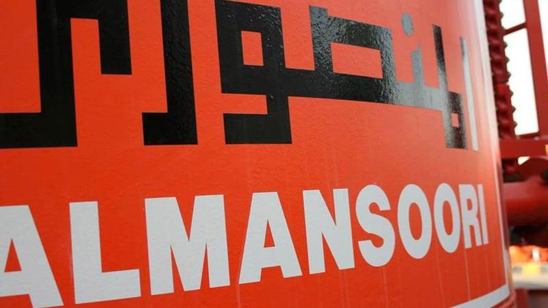 AlMansoori Update ft image