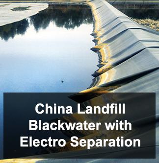 landfill_china